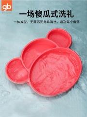 Gb好孩子儿童硅胶餐盘一体式笑脸餐垫卡通吸盘碗防摔宝宝分格餐具