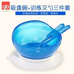 好孩子吸盘碗宝宝儿童餐具辅食饭碗防滑餐碗套装婴儿碗送勺子叉子