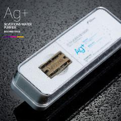 加湿器原装Ag+银离子净水盒净化网三重灭菌抑菌抗菌颗粒
