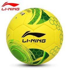 李宁足球5号球4号球成人标准训练比赛级复合足球防滑颗粒高弹贴皮