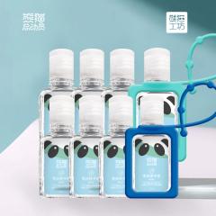 熊猫总动员免洗搓手液 30ml*8瓶