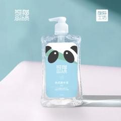熊猫总动员免洗搓手液 500ml