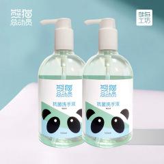 熊猫总动员抗菌洗手液 500ml*2